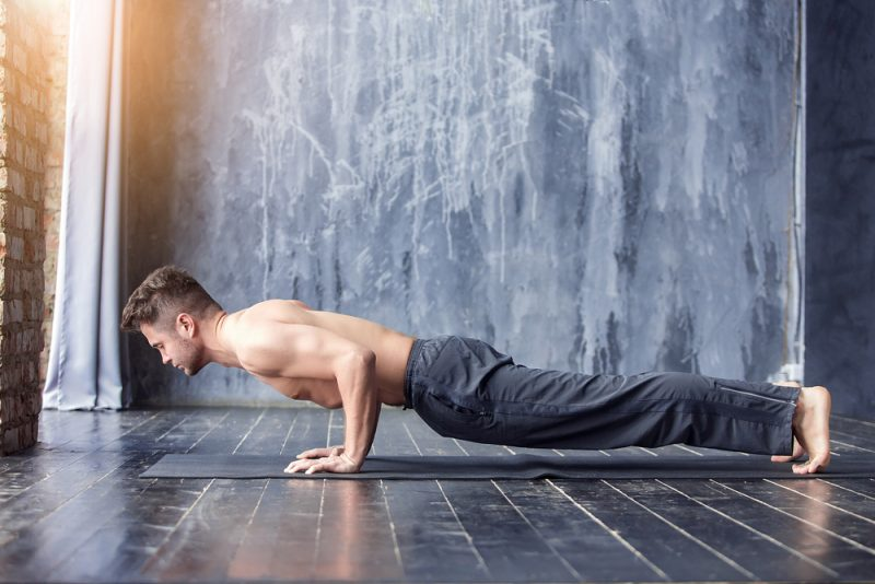 Chaturanga Dandasana — Four Limbed Staff Pose