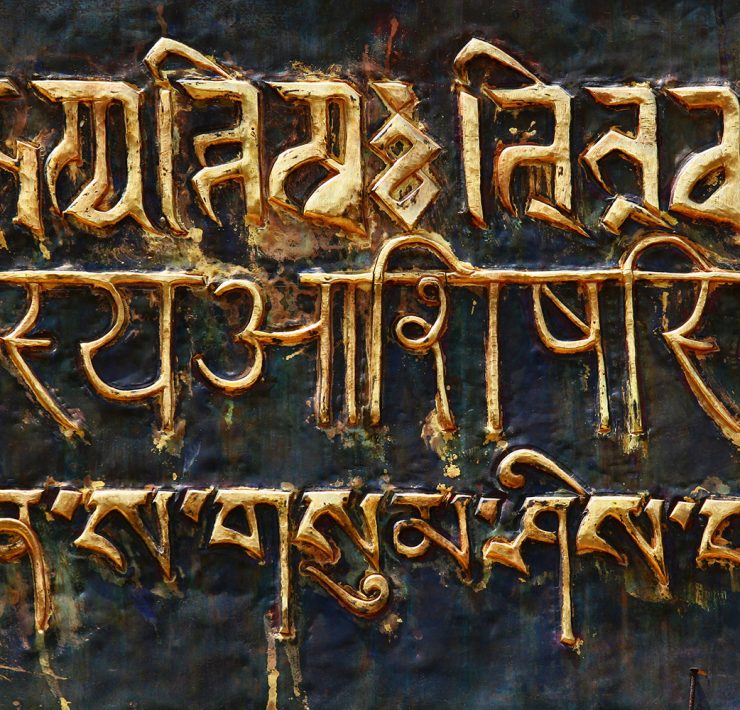 25 Sanskrit Words Every Yogi Should Know
