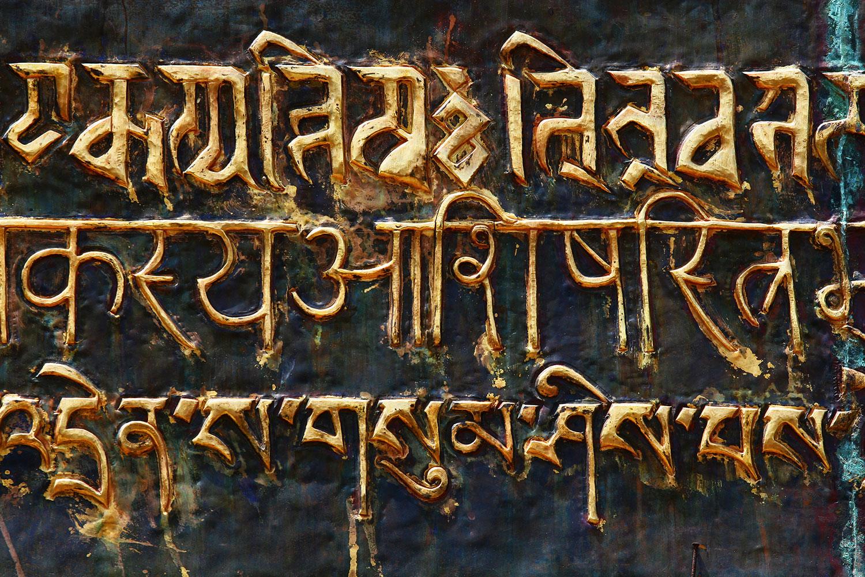 25 Sanskrit Words Every Yogi Should Know