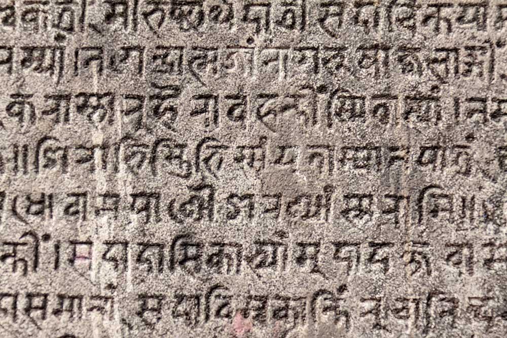 What is Sanskrit