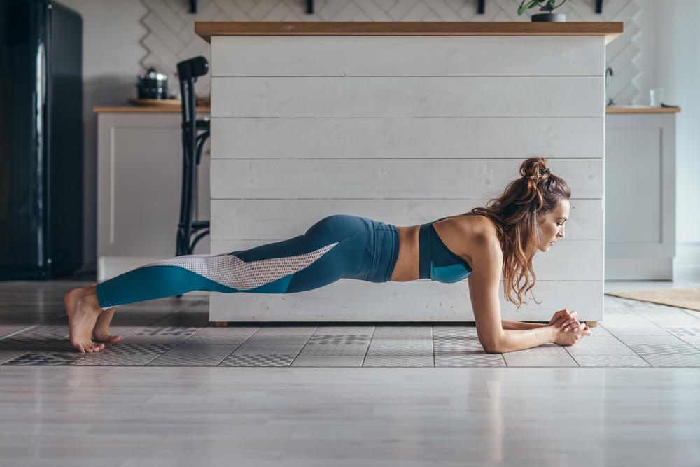 Kumbhakasana — Plank Pose